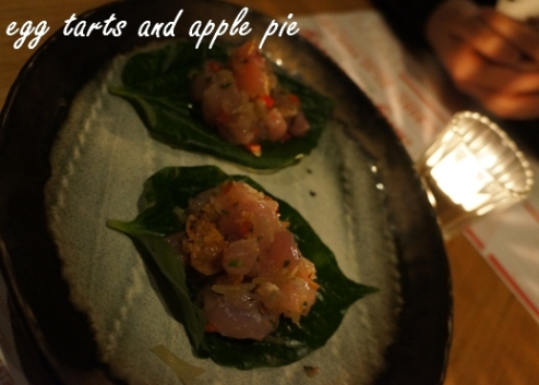 Saigon Sally - Kingfish Betel Leaf