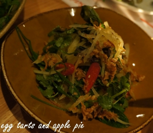 Saigon Sally - Papaya Salad