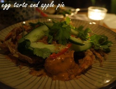 Saigon Sally - Soft Shell Crab