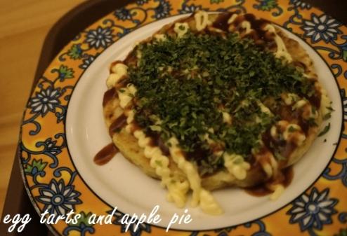 Tsukiji - Okonomiyaki
