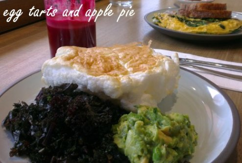 Dihnersaw - Egg White Souffle