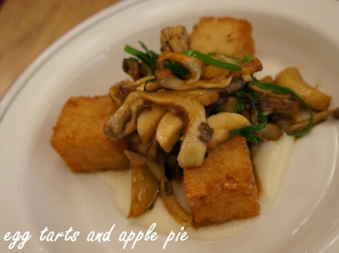 Supernormal - Mushrooms Rice Cake